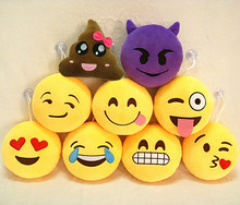 10pcs/lot 21 Series Novetly 6inch Emoji Plush Pendant 15cm Smiley Emoticon Poo Soft Toys Promotion Party Decoration Gift(China)