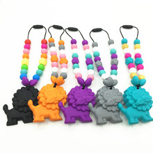 baby teether Silicone lion Teething Carrier toys BPA Free silicone teether toys for children,baby chew heart  beads pendants
