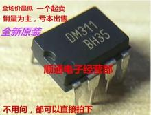 Free shipping 10pcs/lot FSDM311 DM311 LCD management chip switch IC IC new original(China)