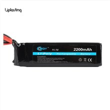 High Quality Hot Sale Power 11.1V 2200mAh 20C Lithium Battery For Model Drone