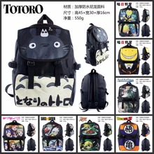 Japan anime Sword Art Online Totoro Dragon Ball Z ZELDA Soul Eater love live Backpack Cartoon Shoulder bag 8 style(China)