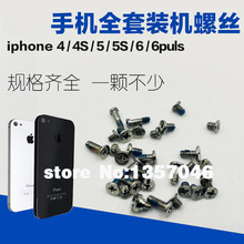 For iphone Mobile phones installed screw iphone4 4S 5 5S 6 6p complete setscrews case end plug screw motherboards(China)