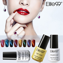 Elite99 Nails UV Gel Polish 3D Magnet 7ml Cat Eye Gel Polish Soak Off Long Lasting Cat's Eye UV Polish Gel Varnish