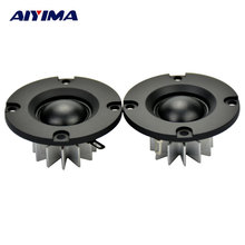 AIYIMA 2Pcs 2Inch Audio Portable Speakers HIFI Tweeter 50MM 6Ohm 25W Speaker ABS Frost Panel DIY Selvage Neodymium Speaker(China)