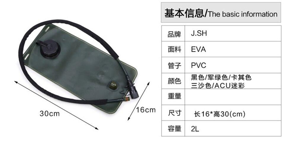 JSH1501_08