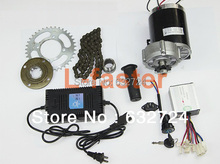 48V 450W ELECTRIC TRICYCLE CONVERSION KIT ELECTRIC TRIKE MOTOR ELECTRIC RICKSHAW  KIT 450W BRUSHED GEAR MOTOR