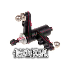 HSP 08425 (08425E) steering assembly For 1/10 4WD RC Model Car Monster Bigfoot Truck 94188