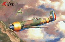 RealTS HobbyBoss 81757 1/48 Scale Romanian IAR-80 Fighter Plastic Model Aircraft Kits hobby boss trumpeter(China)