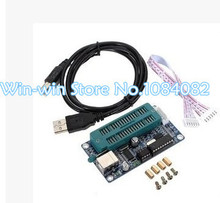 1set PIC K150 ICSP Programmer USB Automatic Programming Develop Microcontroller +USB ICSP cable 3237