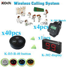 Wireless Electronic Waiter Pager System  China supplier  strong signal (1 display +4 watch pager +40 table bell button)