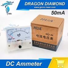 New Arrival DC 50mA Ammeter Laser Mechanical Parts For Laser Engraver Machine