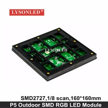 LYSONLED HD LED Video Display Panel P5 Outdoor LED Module SMD2727 160x160mm 32x32 Pixels RGB LED Display Module Hub75 1/8 Scan(China)