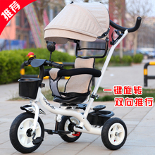 New arrival child tricycle baby stroller bike 1 - 3 - 5 years old bicycle children cart