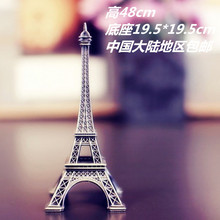48cm Eiffel Tower model Real life escape game props decorate escape room props
