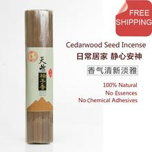 100% natural cedarwood seed incense sticks.27.5cm+450pcs,no essences,no chemical adhesives.Purer woodsy fragrance.Super valued.