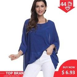 Женская шифоновая блуза с рукавом летучая мышь, большого размера