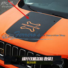 Free shipping for 2015 2016 2017 JEEP Renegade 1pc carbon fiber Car Accessories car stickers car Auto front body hood sticker