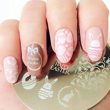 1 Pc Cute Easter Theme Bunny Egg Cute Rabbit Nail Art Stamping Template Image Plate BORN PRETTY BP #60