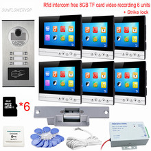 "6 Apartments Video Intercom With Recording 7"" Touch Keys Door Phone Monitor With Electronic Door Lock 8GB TF Cards Video Call(China)"