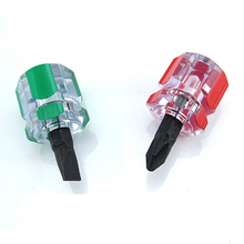 2016 New 2 pcs Flat Phillips Screwdriver Mini Screw Driver Short Small Split Repair Tools Kit Set Green+Red
