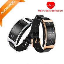 ALANGDUO Smart Wristband Blood Pressure Vibrating Alarm Clock Pedometer Bracelet Sports Bluetooth Heart Rate Monitor Smartwatch