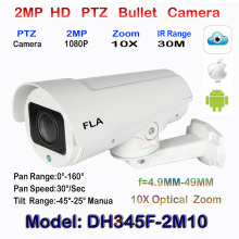 2MP Speed IP PTZ Camera Onvif 1080P 10X Optical Zoom Auto Iris 4.9-49mm Pan Rotation Onvif Waterproof Bullet IP Camera IR 30M