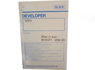 1 Bag DV310 Compatible Developer For Minolta Bizhub 250 350 282 362 200 Printer Copier Parts<br>