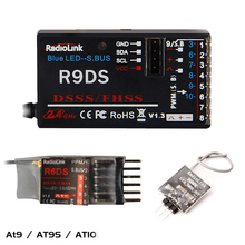 Buy Radiolink 2.4G 6CH RadioLink R6DS R6DSM R9DS DSSS Receiver AT9 AT9S AT10 Transmitter RC 2.4G receiver RC MODEL AIRPLANE for $18.34 in AliExpress store