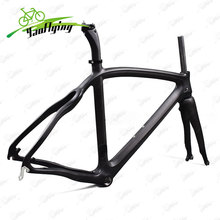Bike parts Cheap carbon frames include headsets,seatpost,clamp,disc brake carbon road frame 2017 new carbon bicycle frames(China)