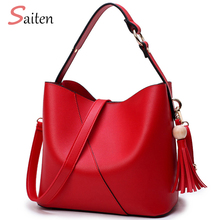 Buy Leather Bag Luxury PU Women Shoulder Bags Handbag Brand Designer Bags New 2017 Fashion Ladies Hand Bag Women's Bolsa Feminina for $17.39 in AliExpress store