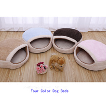 Dual Use Dog Bed Short Plush Cotton Dog Beds For Small Dog Beds Pink Blue Pet Products Dog Cat Puppy House Pet Supplies 45x20cm(China)