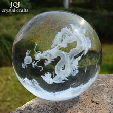 60mm 3D Laser Engraved K9 Crystal Dragon Balls Pure White Glass Fengshui Dragonballs Paperweight For Home Buddhism Decoration