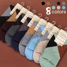 Free Shipping 40pcs=20 pairs/lot Men's cotton Socks, new 2014, Casual style, high qualtiy man sox men
