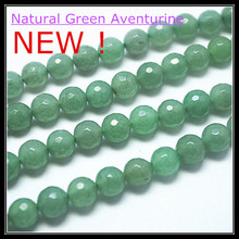Wholesale price nature stone faceted green aventurine stone beads accesories charms bracelet making size 4mm 6mm 8mm 10mm 12mm(China)