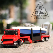 siku 1:64 alloy car model trailer series truck dragboat alloy high simulation of removable children's favorite gift(China)