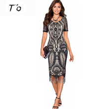 T'O Lady Sexy Elegant Floral Crochet Hollow Out Lace Chic Fashion Club Evening Party Sheath Fitted Bodycon Tassel Dress 479