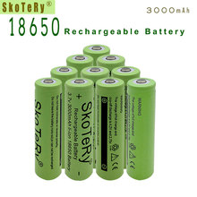 2XSkoTeRy 18650 Li-ion battery Lithium Battery 3000mAh 3.7V Li-ion Rechargeable Battery 18650 Batteria Flat Top  Green