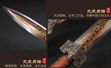 Hand Forge High Quality Chinese Sword Han Jian Sword Folded Damascus Pattern Steel Blade Redwood And Ebony Sheath Full Tang(China)