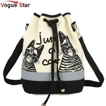 Buy Vogue Star 2017 New Fashion Retro Women Canvas Bucket Bags Cute Cat Print Shoulder Bag Casual crossbody bag messenger bags LA108 for $14.49 in AliExpress store