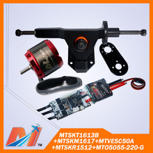 Maytech FREE SHIPPING for patineta electronica wireless remote and e scooter motor 5055 220kv motor and jet surf truck(China)