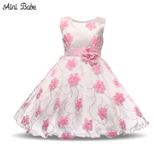 Aini Babe Teenage Girl Formal Party Tutu Dresses  Princess Flowers Wedding Pageant Gown For Little Bridesmaid Children Costume