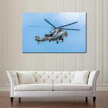 mil mi 24 helicopter gunship Canvas Arts Pictures For office Decor modern Wall Pictures and poster printed Christmas Gifts(China)