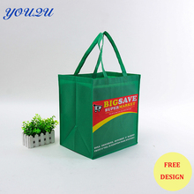 Custom non woven bag & shopping bag,non woven polypropylene bag,non woven fabric bag+ Low price+escrow accept
