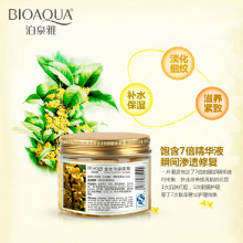 1   BOTTEL=   80pcs   Osmanthus  hydrating film to fine lines eye bags light eye mask