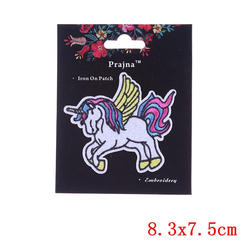 unicorn patch (3)