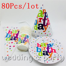80pcs Colored stars Theme Baby Happy Birthday Cartoon Party Decorations Kids Party Supplies Party Decoration(China)