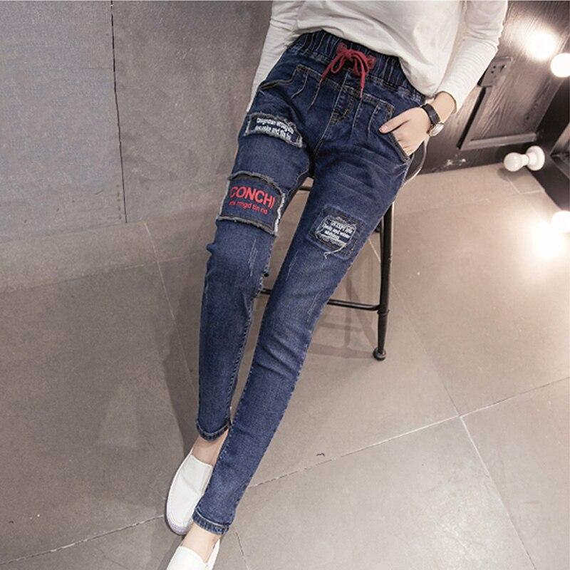 Spring Autumn Women Jeans Stretch Skinny Pencil Pants Denim Blue Color Casual Plus Size 26-32 Long Trousers Pantalones FemaleОдежда и ак�е��уары<br><br><br>Aliexpress