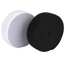 5 meters White and Black Woven Flat Knitted Elastic 20mm, Craft Sewing Elastic Cord Elastic Band Sewing Stretch Rope SJD10