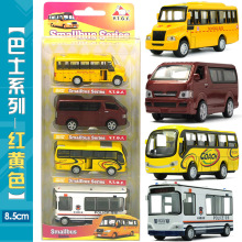 four buses loaded school bus van combination tour bus police kiosk pocket car toys for children 9978