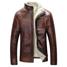 Super Quality Mens Faux Leather Jacket China Online Store Top Sale Fur Biker Jacket Mens Winter Mens Fur Coats China Import C038(China)